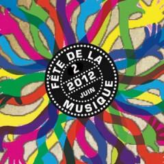 Día de la música 2012 en el Musiquiátrico