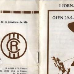 Nueva edición del Festival Castillo del Cante de Ojén