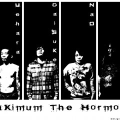 Maximum the Hormone | Metal Japonés para mentes activas