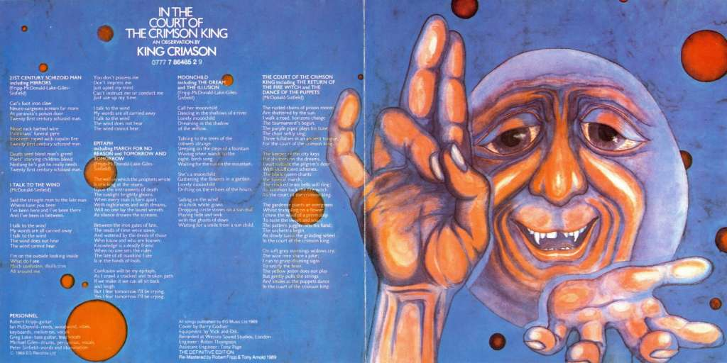 Portada - In the Interior de vinilo - Court of the Crimson King